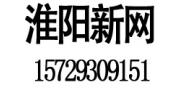 淮阳润德国际酒店
